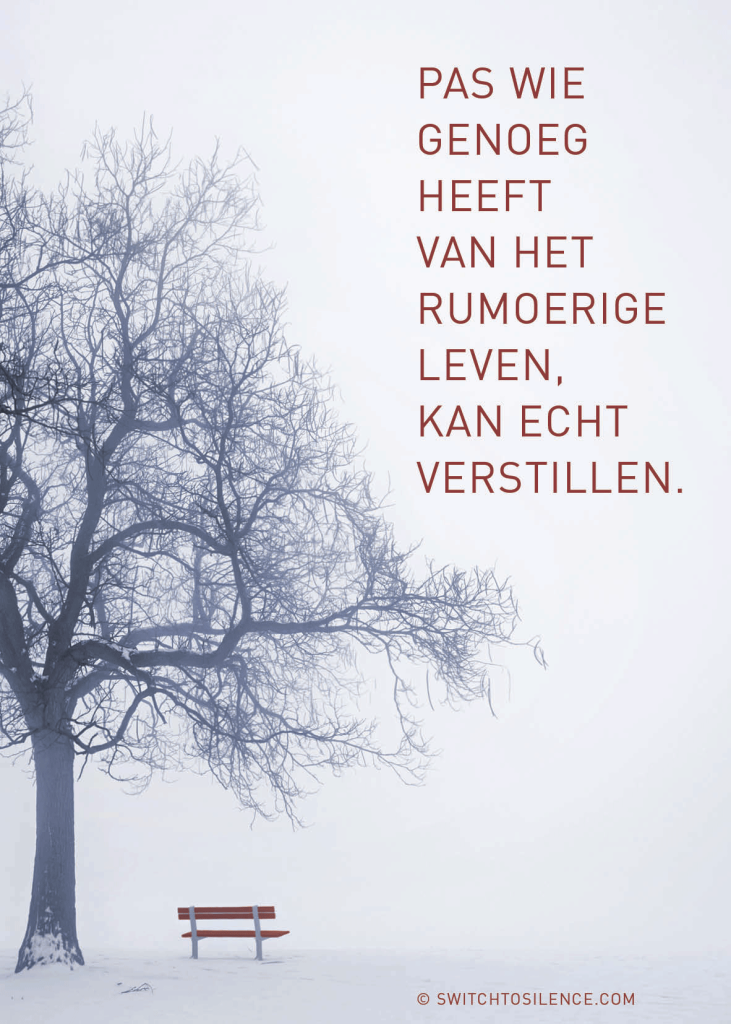 blog-dec-14-rumoerig-HR
